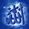 Download Lagu Mp3 Arabic Naats - Ya Allah (2.45 MB) Gratis - UnduhMp3.co