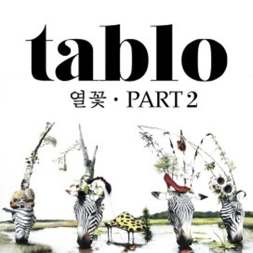 타블로-04-고마운 숨 (feat. 얀키, 봉태규)