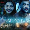 Ahankar Radio Movie Part 5 - Red FM Kerala