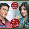 Kuch Toh Log Kahenge - Saiyan, Naino Ki Bhasha (Original) [HQ]