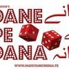 Dane Pe Dana