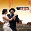 Chandni Chowk To China - Tere Naina (Dj Mark)