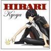Akashi (Proof) - KHR [Hibari]