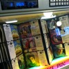 Jukebox at Waffle House