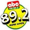 Promo of Robi Music Shake