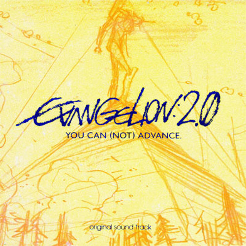 Keep Your Head Above The Mayhem - Rebuild of Evangelion 2.0 You Can (Not) Advance OST