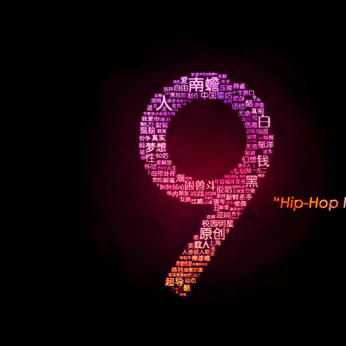 Hip Hop Anthem (Young Money/Taylor Gang) Work In Progress