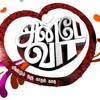 Oru Paarvai Paakkirai - Anbe Vaa (Vijay Tv Serial)