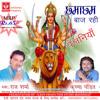 JAi ho maa lata wali www.KrishnaPandit.com 09977220043