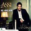 Assi El-Helani-Sa2alony