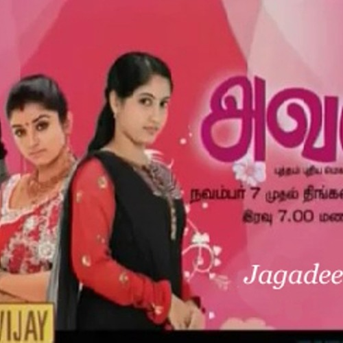 Vijay Tv Pudhu Kavithai Serial Song Download by sweraspenra - Issuu