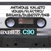 Antinous Kalisto - Electronic Resistance Radio Show - 2011-11-12 - rrokc.com (INTERNET VERSION)[SEE DESCRIPTION FOR MP3 DOWNLOAD]