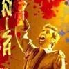 Rockstar - Aur Ho [Anish K. Sharma]