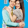 Girl Be Mine (JuliElmo)  Lyrics