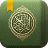 Download سورة مريم .. ياسر الدوسري - صوتيات إسلام ويب Mp3