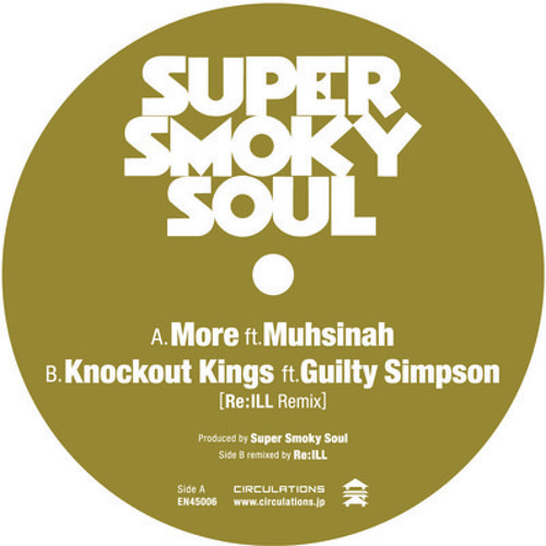 Super Smoky Soul - The Last Man