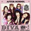 After School - Diva (IceCream Sound Remix)