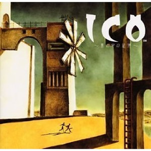 ICO -You Were There