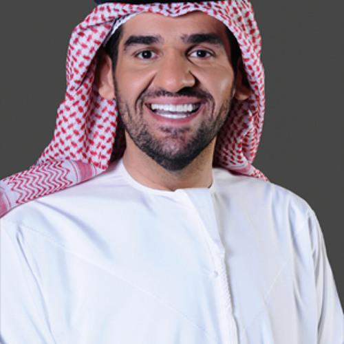 حسين الجسمي - الطير