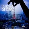 Download 11 Making Me Nervous - Brad Sucks - TokyoShow Film Soundtrack Mp3