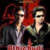 05.Thaipusam Aathichudi Mixz 2009 - NU Rascalz Co.™ (Promo Track)