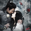 SNSD (Tiffany) OST - By Myself , JaMyungGoh