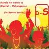 Mahala Raï Banda vs Shantel - Mahalageasca (D-Santos Bootleg)