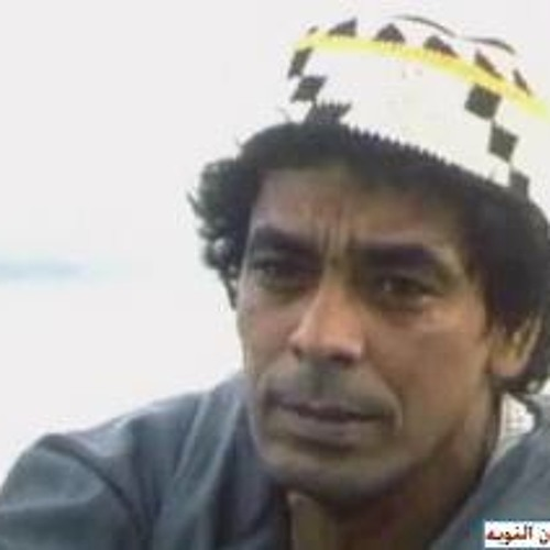 يابو الطاقية شبيكة ،، محمد منير