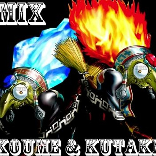 ZMiX - Koume & Kotake  Twinrova Theme (Dubstep Remix)
