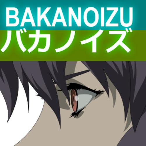 Kaskade & Deadmau5 - Move For Me (Bakanoizu Remix)