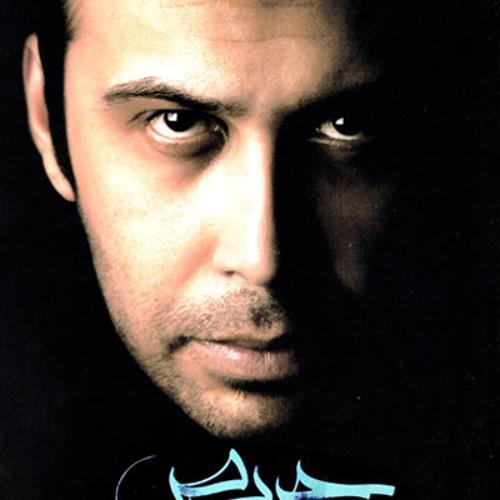 Mohsen Chavoshi - Haris - 03 Gheire Mamooli