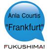 ANLA COURTIS「FRANKFURT」