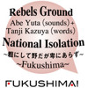"""Rebels Ground """"National Isolation ~Rough, Wild but not Mean ~"""""""