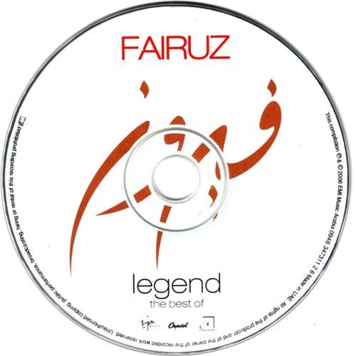 Download فيروز - بعدك على بالى