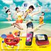 Spot CM - Happy Candy Samsung