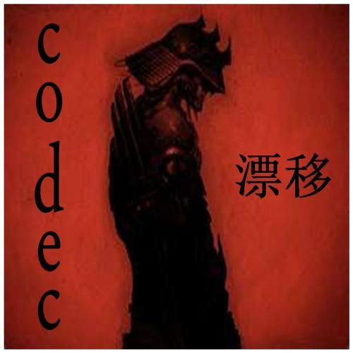 Codec drift mp3