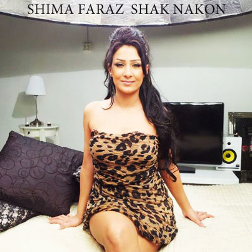 Shima Faraz