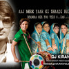 AAJ MERE YAAR KI SHADI HAI.. RAP..ON...BHANGRA  MIX COMING SOON DJ KIRAN 9503125037..