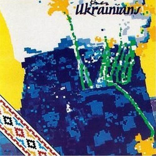 The Ukrainians - Pisni iz the Smiths EP (1992)