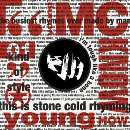 Young MC - Know How (Secret Six Redux) ... Edit Records Blogspot Exclusive