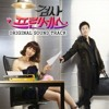 SHINee  - Fly High (Prosecutor Princess OST)