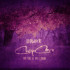 Drake - Crew Love Chopped~Up Not Slopped~Up by OG RON C {OVO}
