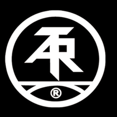 Atari Teenage Riot - Collapse of History (breakpete remix)
