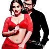 Ishq Sufiyana (The Dirty Picture)