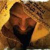 Jesus, eu confio em Ti - Amanda Pinheiro, Cristiano Pinheiro, Davidson Silva
