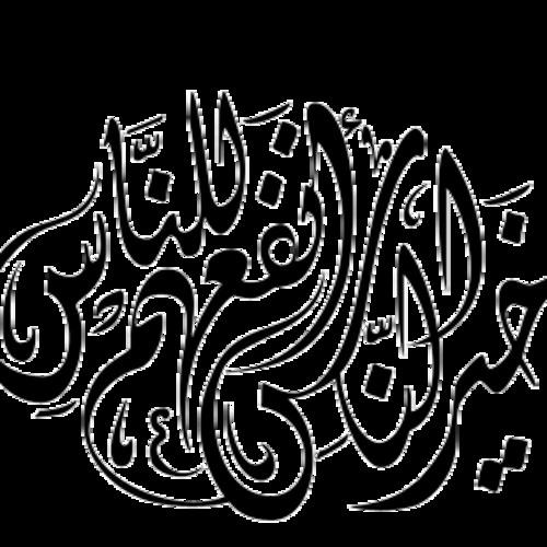 el naqshbdny