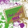 Gildas Kitsuné Club Night Mix #2
