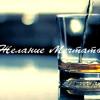 Fly Boy - Jelanie Mechtat' (feat. Msk)
