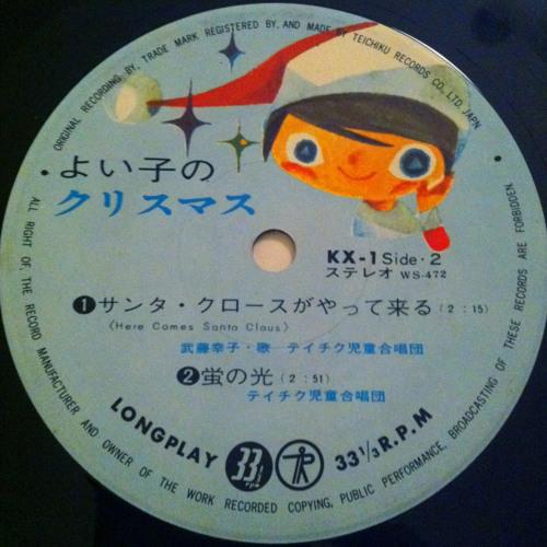 Yoiko no Kurisumasu - Auld Lang Syne (Lo-Fi festive edit)