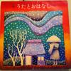 J-Makusu - Akahana no Tonakai (Rudolph goes to Brazil edit)